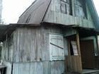 Фотография в   Профессионально выполним демонтажные работы в Новосибирске 500