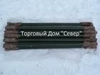 Смотреть изображение Спецтехника Торсионы ходовой части ГАЗ-71, ГАЗ-34039 39085436 в Новосибирске