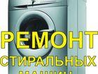 Изображение в   Качественный и не дорогой ремонт стиральных в Новосибирске 0