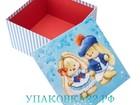 Новое фотографию  Подарочная коробка Зайка-3 (квадрат) 39319731 в Новосибирске