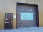 Скачать бесплатно фото Поиск партнеров по бизнесу Ищу партнера в действующий бизнес 39410856 в Новосибирске