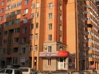 Смотреть foto Коммерческая недвижимость Офисное помещение 39418515 в Новосибирске
