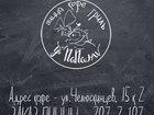 """Скачать бесплатно изображение Спецтехника Пицца кафе гриль """"У Папани"""" 39646540 в Новосибирске"""