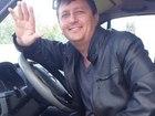 Скачать бесплатно фотографию Поиск людей Разыскивается должник-алиментщик, 39999063 в Новосибирске