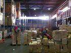 Увидеть foto Коммерческая недвижимость Сдам в аренду отапливаемое производственно-складское помещение площадью 2500 кв, м, №А3507 40388971 в Новосибирске