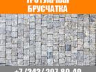 Смотреть изображение Разное Тротуарная брусчатка от Бетон Рем Групп 40904114 в Новосибирске