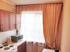 Продается светлая просторная 4 х комнатная квартира, прекрас