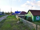 Уникальное изображение  Продам теплый уютный домик в р, п, Коченёво 43289642 в Новосибирске