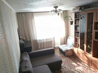 Продается уютная 3х комнатная квартира рядом с администрацие