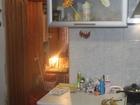 Уникальное изображение Швейные и вязальные машины Продам частный дом на двух хозяев 46210994 в Новосибирске
