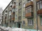 В продаже квартира с метро «Гагаринская», в которой возможно