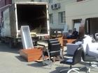 Квартирный переезд,упаковка мебели,мебельщики,грузчики