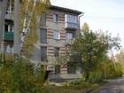 Новое фото  Сдается 2-комнатная в Академгородке 52052203 в Новосибирске