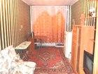 Новое изображение  Сдается комната ул, Гоголя 17 Центральный район метро Сибирская 55031929 в Новосибирске