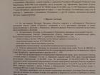 Уникальное фотографию  МЕНЯЮ 2 ЭТ ДОМ В КИРИШСКОМ РАЙОНЕ ЛЕНИНГРАДСКОЙ ОБЛАСТИ В ХОРОШЕЙ И ОБЖИТОЙ ДЕРЕВНЕ, 57457745 в Новосибирске