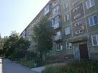 Смотреть изображение  Сдается 2-к, квартира в Бердске, Комсомольская 21 59805031 в Бердске