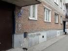 Увидеть фото  Продажа комнаты в трехкомнатной квартире, 65695282 в Новосибирске