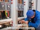 Уникальное изображение Другие строительные услуги Подключение частного дома к столбу, установка столбов и подключение электричества 67669045 в Новосибирске