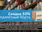 Скачать изображение Транспортные грузоперевозки Транспортная компания «Car-Go», перевозка и доставка груза по России, 67734665 в Новосибирске