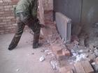Просмотреть foto  Демонтаж стен перегородок 68461437 в Новосибирске