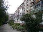 Скачать foto  Сдам 2-комнатную квартиру в Бердске 68587205 в Бердске