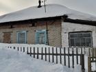 Скачать foto  Продается земельный участок с частным домом в Барышево 68851236 в Новосибирске
