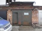 Уникальное изображение  Продам капитальный гараж в ГСК Роща №483, Академгородок, за ИЯФ, ул, Будкера 7 к23, Звоните: т, 299-75-58 69350217 в Новосибирске
