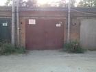 Скачать фотографию  Продам капитальный гараж в ГСК Нижняя Ельцовка 21, вдоль ЖД, Звоните: т 299-75-58 69624749 в Новосибирске