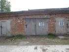 Смотреть фотографию  Продам капитальный гараж, ГСК Заря № 32, Академгородок, через дорогу от Демакова 17, Звоните: т, 219-55-58 69659605 в Новосибирске