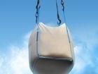 Скачать бесплатно фото  Заглубленные мешки (биг-беги) под мусор в Чите 69703130 в Чите