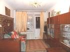 Увидеть фото  Сдается 1к квартира ул, Ленина 79 Железнодорожный район Метро Площадь Гарина-Михайловского 69743757 в Новосибирске