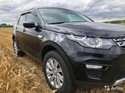 Land Rover Discovery Sport 2.2AT, 2016, внедорожник