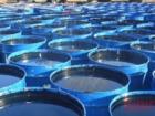 Скачать бесплатно изображение Разное Куплю Битум нефтяной дорожный БНД 200/300 75897056 в Новосибирске