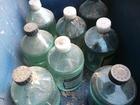 Увидеть изображение Разное Купим гидразин, Бихромат натрия 80259102 в Новосибирске