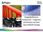 Смотреть foto  услуги по порошковой окраске в Новосибирске и Новосибирской области, 81260492 в Новосибирске