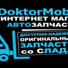 Аптечка медицинская автомобильная