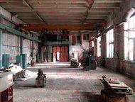 Сдам в аренду отапливаемое производственно-складское здание 890 кв, м, №А2341 Ка