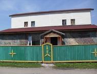 Гостевой дом в Республике Алтай Уважаемые участники сайта! Если Вы планируете ко