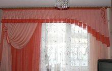 Текстильный декор вашего дома