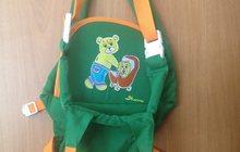 Продам рюкзак-переноска кенгуру
