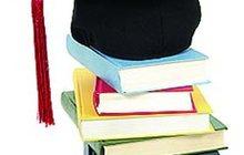 Дипломные, курсовые по юриспруденции, Гарантия качества от автора