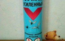 рефтамид усиленный-от комаров и мошек!