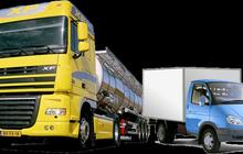 Транспортная компания с постоянными контрактами