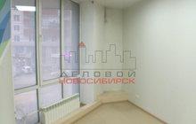 Продажа универсального помещения 52 кв, м