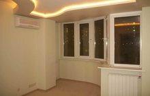 Новосибирск Отделка однокомнатной квартиры под ключ