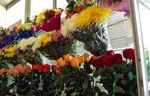Магазин цветов первая линия