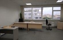 Аренда офисов в центре Новосибирска