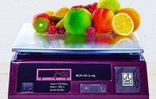 Фасовочные весы Новые с поверкой