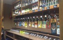Магазин пива с доставкой по городу