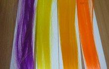 цветные прядки на заколках 45 см